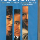 THE ICE STORM Kevin Kline, Joan Allen, Sigourney Weaver R2 PAL original