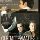 POOLHALL JUNKIES PALMINTERI, CHRISTOPHER WALKEN  SEALED R2 PA original
