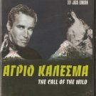 CALL OF THE WILD CHARLTON HESTON JACK LONDON NEW SEALED R0 PAL original