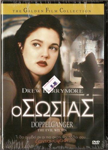 DOPPELGANGER: THE EVIL WITHIN DREW BARRYMORE sealed dvd R2 PAL