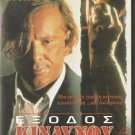 EXIT IN RED MICKEY ROURKE, CARRE OTIS R0 PAL original