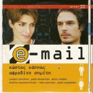 E-MAIL    KONSTANTINOS KAPPAS, AFRODITI SIMITI    GREEK R2 PAL