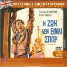 THIS SPORTING LIFE Richard Harris, Badel + O KRAHTIS R2 PAL