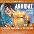 HANNIBAL (CINECITTA) only Italian + AGAPISA KAI PONESA (GREEK) R2 PAL