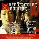 CHINESE BOX +BLACKMAIL JEREMY IRONS, GONG LI, M. CHEUNG R2 PAL