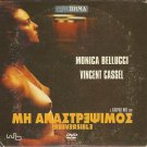 IRREVERSIBLE  MONICA BELLUCCI, VINCENT CASSEL, DUPONTEL R2 PAL only French