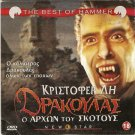 DRACULA - PRINCE OF DARKNESS CHRISTOPHER LEE, VERY RARE R0 PAL