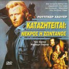 WANTED: DEAD OR ALIVE  RUTGER HAUER, SIMMONS, GUILLAUME R0 PAL
