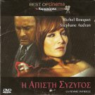 THE UNFAITHFUL WIFE (LA FEMME INFIDELE) AUDRAN, BOUQUET R0 PAL only French