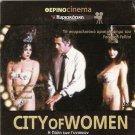 CITY OF WOMEN MARCELLO MASTROIANNI,ANNA PRUCNAL,FELLINI R0 PAL only Italian