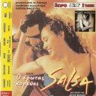 SALSA Joyce Bunuel + LA RIFFA FRANCESCA Monica Bellucci R0 PAL