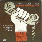 TALK RADIO BOGOSIAN, BALDWIN, LESLIE HOPE, OLIVER STONE R2 PAL