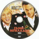 WEDDING CRASHERS OWEN WILSON, VINCE VAUGHN,CHRIS WALKEN R2 PAL