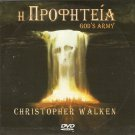 THE PROPHECY (GOD'S ARMY)   CHRISTOPHER WALKEN,  KOTEAS R0 PAL