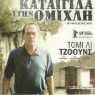 IN THE ELECTRIC MIST Tommy Lee Jones, Goodman,Sarsgaard R2 PAL
