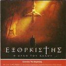EXORCIST: THE BEGINNING SKARSGARD, SCORUPCO, D'ARCY R2 PAL