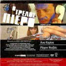 PIERROT LE FOU only French + FOREIGN CORRESPONDENT   BELMONDO R2 PAL
