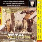 TOTAL WESTERN + THE LAST SEDUCTION  BIHAN KALFON STRESI R0 PAL