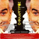 L' AVARE + LAST YEAR AT MARIENBAD      LOUIS DE FUNES R2 PAL only French