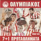OLYMPIAKOS FC GREEK CHAMPION 1982-83 R0 PAL