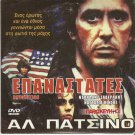 REVOLUTION Al Pacino,Nastassja Kinski,Donald Sutherland R0 PAL