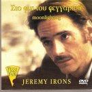 MOONLIGHTING Jeremy Irons, Eugene Lipinski R0 PAL
