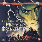 FRANKENSTEIN CREATED WOMAN Terence Fisher PETER CUSHING R2 PAL