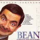 BEAN - THE ULTIMATE DISASTER MOVIE   ROWAN ATKINSON R2 PAL