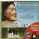 DANCING AT LUGHNASA Meryl Streep, Michael Gambon R0 PAL