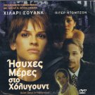 QUIET DAYS IN HOLLYWOOD HILARY SWANK,PETER DOBSON R2 PAL