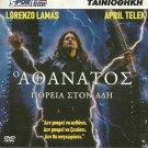 THE IMMORTAL April Telek, Lorenzo Lamas  NEW DVD sealed R2 PAL