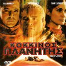 RED PLANET   VAL KILMER, CARRIE-ANNE MOSS, TOM SIZEMORE R2 PAL