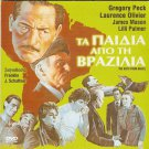 THE BOYS FROM BRAZIL GREGORY PECK, LAURENCE OLIVIER R0 PAL