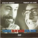 WAG THE DOG DUSTIN HOFFMAN, ROBERT DE NIRO, ANNE HECHE R2 PAL