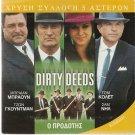 DIRTY DEEDS Bryan Brown, Toni Collette, John Goodman R2 PAL