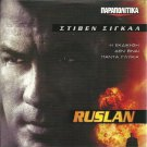 RUSLAN DRIVEN TO KILL Steven Seagal, Mike Dopud, Igor Jijikine, Robert Wisden