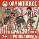 OLYMPIAKOS FC  GREEK CHAMPION 1980-81 R2 PAL