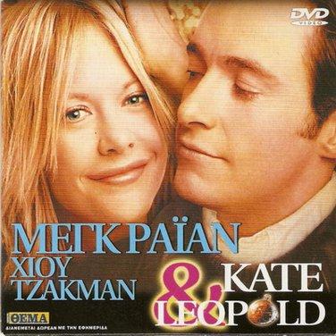 KATE AND LEOPOLD MEG RYAN, HUGH JACKMAN R2 PAL