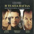 THE LAST TIME Brendan Fraser, Amber Valletta, Michael Keaton,Daniel Stern R2 PAL