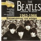 THE BEATLES 1963 - 1966 LENON, MCCARTNEY, HERRISON,STAR R0 PAL
