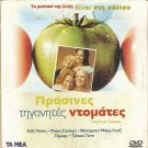 FRIED GREEN TOMATOES    Jessica Tandy, Kathy Bates R2 PAL