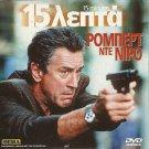 15 MINUTES ROBERT DE NIRO, EDWARD BURNS, KELSEY GRAMMER R2 PAL