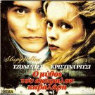 SLEEPY HOLLOW   JOHNNY DEPP, CHRISTINA RICCI R2 PAL