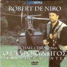 THE DEER HUNTER   ROBERT DE NIRO, J.CAZALE,MERYL STREEP R2 PAL