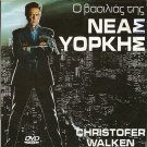 KING OF NEW YORK CHRISTOPHER WALKEN, DAVID CARUSO R0 PAL
