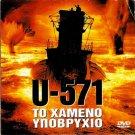 U-571   MATTHEW MCCONAUGHEY, BILL PAXTON, JON BON JOVI R2 PAL