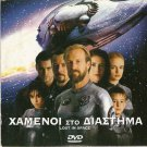LOST IN SPACE WILLIAM HURT, MIMI ROGERS, H.GRAHAM R2 PAL