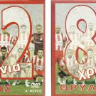 OLYMPIAKOS FC GREEK CHAMPION 82 xronia thrylos 2 DVD R0 PAL