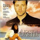 FOR THE MOMENT RUSSELL CROWE, CHRISTIANNE HIRT, CANNON R2 PAL