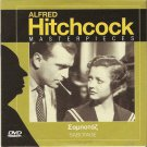 SABOTAGE Alfred Hitchcock, Sylvia Sidney   dvd R2 PAL R2 PAL
